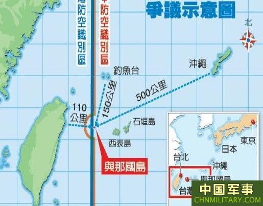 유구(琉球), 오키나와(沖繩)과 타이완(臺灣)의 역사적 관계