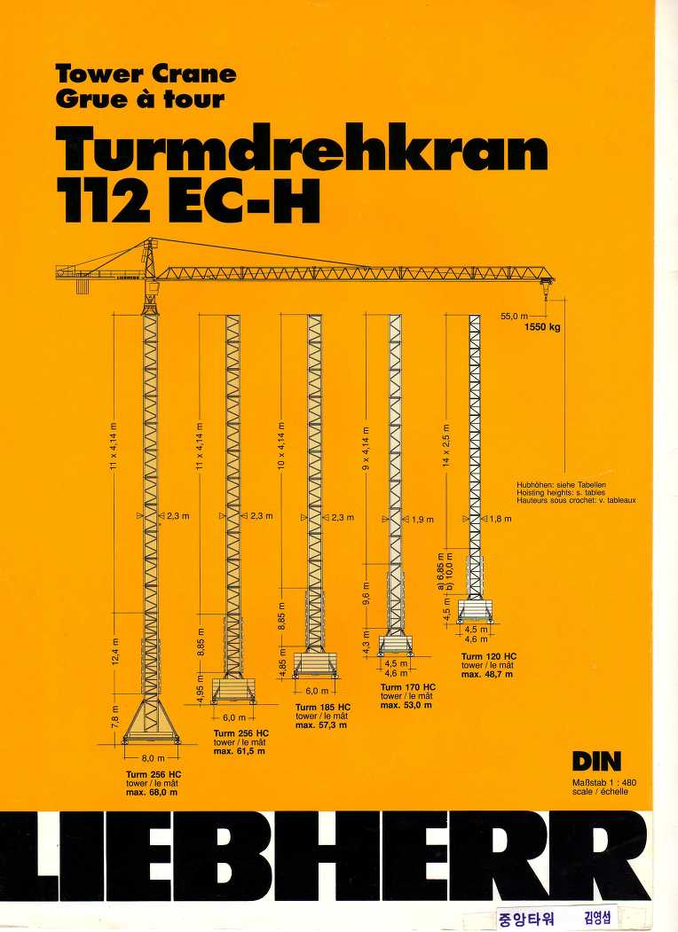 potain tower crane manual pdf