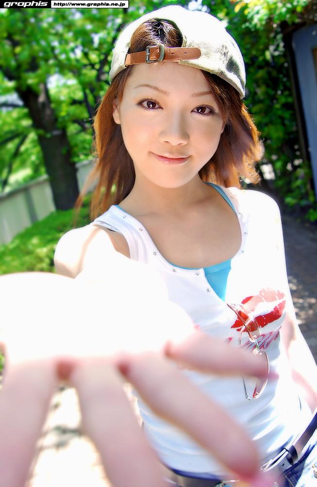 Mai Kitamura Nude Photos 51