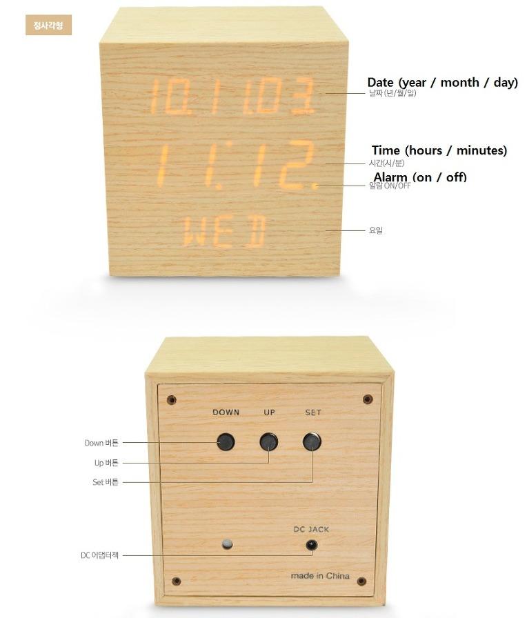 Mooas Modern Real Wooden Wood Digital Alarm Clock Orange