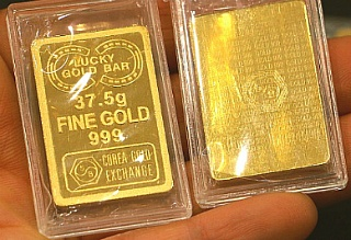 금 매입 시세,순금 고가매입,LS 골드바 1KG 현금 매입,K18 고가 매입하는곳,K14  현금 지급,쁘띠페 골드