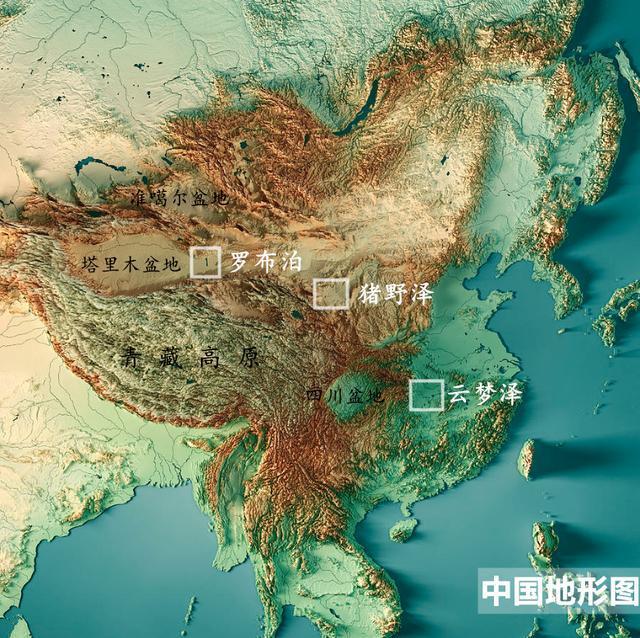 중국상고시대의 3대호수