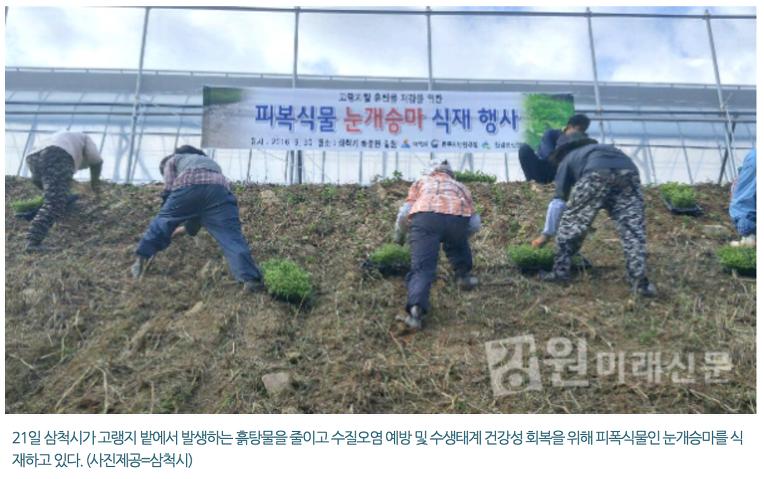 농사잡록 9 -특명, 흙을 지켜라