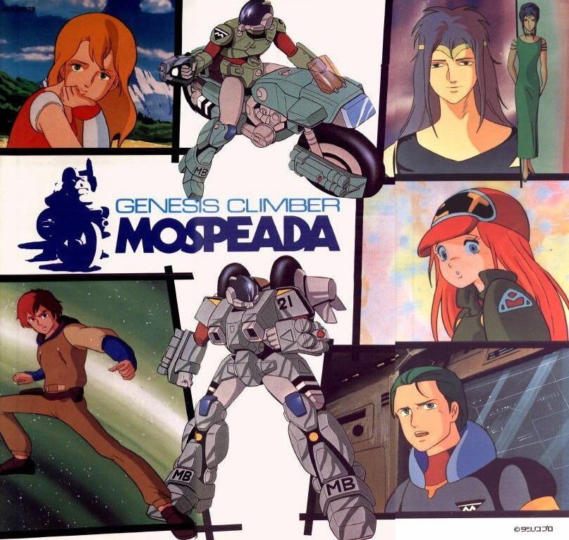 [애니메이션] 기갑창세기 모스피다(1983.1984)