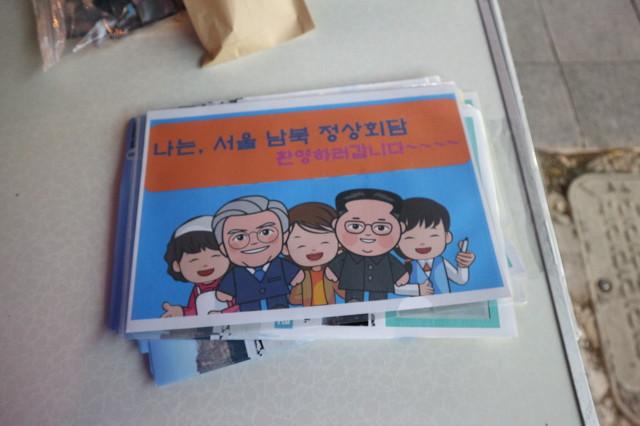 민중당 마산당원 평화서포터즈 창동선전전^^