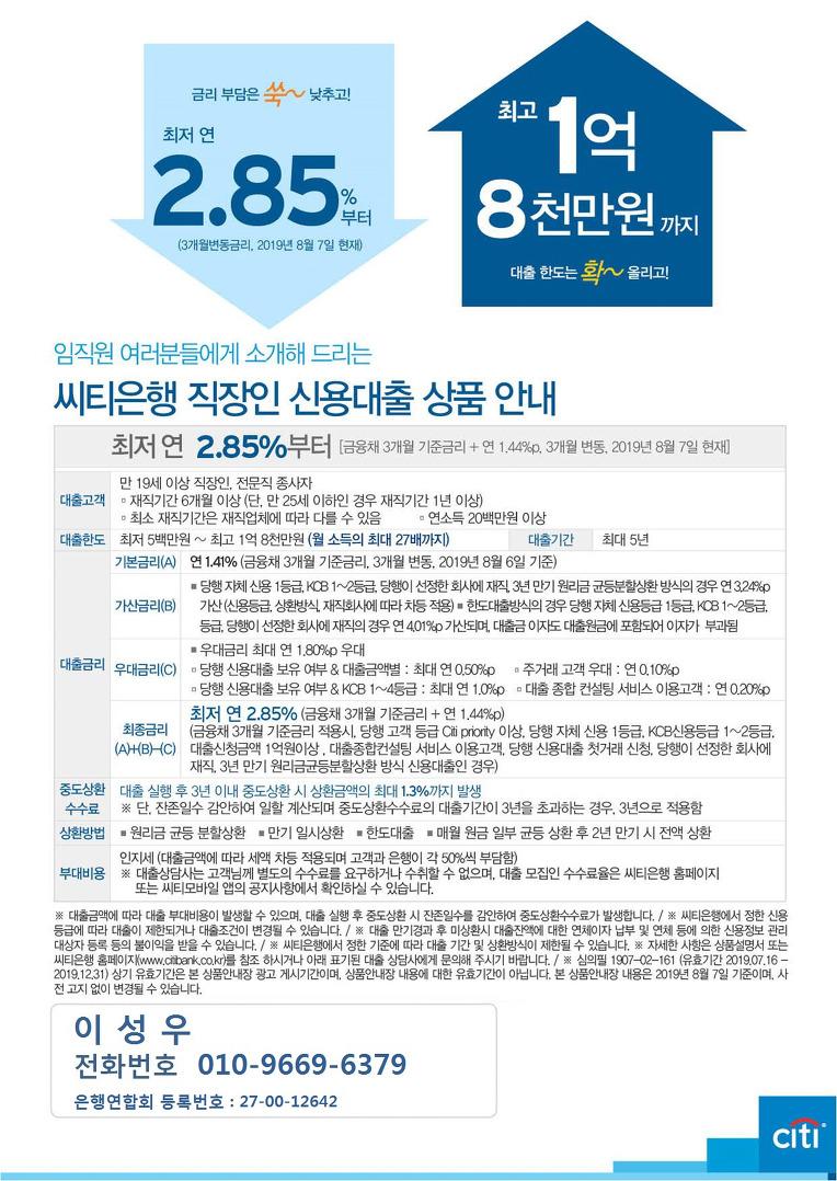 999CBB3F5D5677112F522E