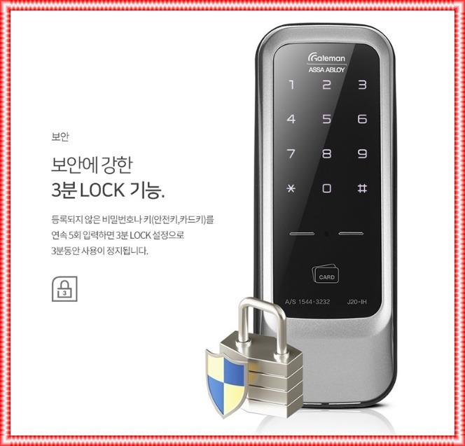 디지털 열쇠